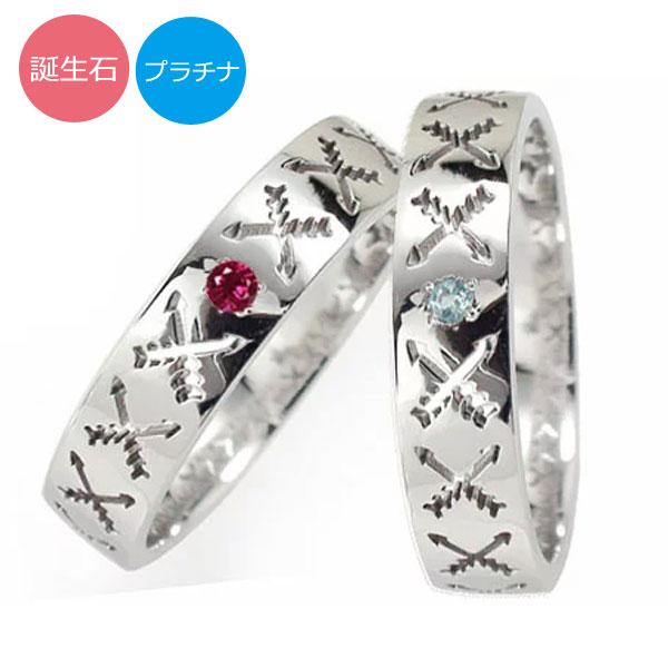 誕生石 リング プラチナ マリッジリング インディアンジュエリー クロッシングアロー 弓矢 2本セット 結婚指輪 ペア 指輪 レディース メンズ セット価格 送料無料