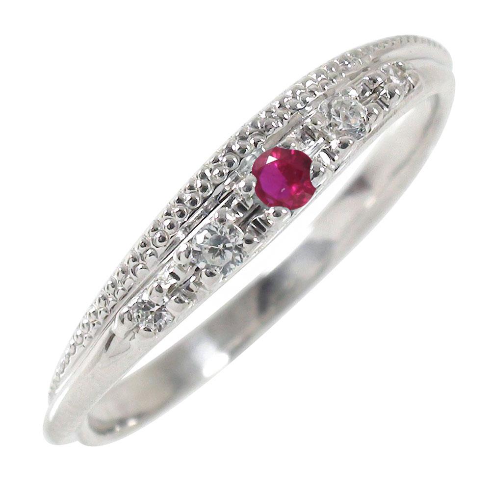 プラチナリング ルビー 指輪 ミル ダイヤモンド ピンキーリング【送料無料】