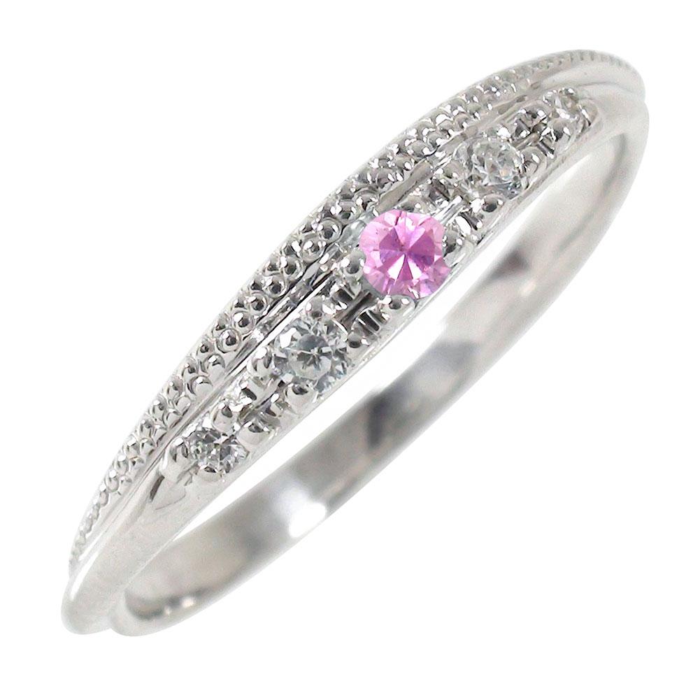 プラチナリング ピンクサファイア 指輪 ミル ダイヤモンド ピンキーリング【送料無料】