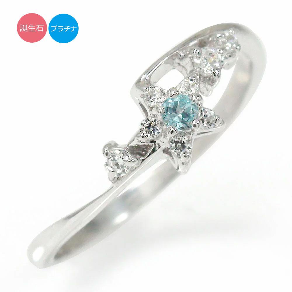 誕生石 リング プラチナ 流れ星 指輪 ピンキーリング 【送料無料】