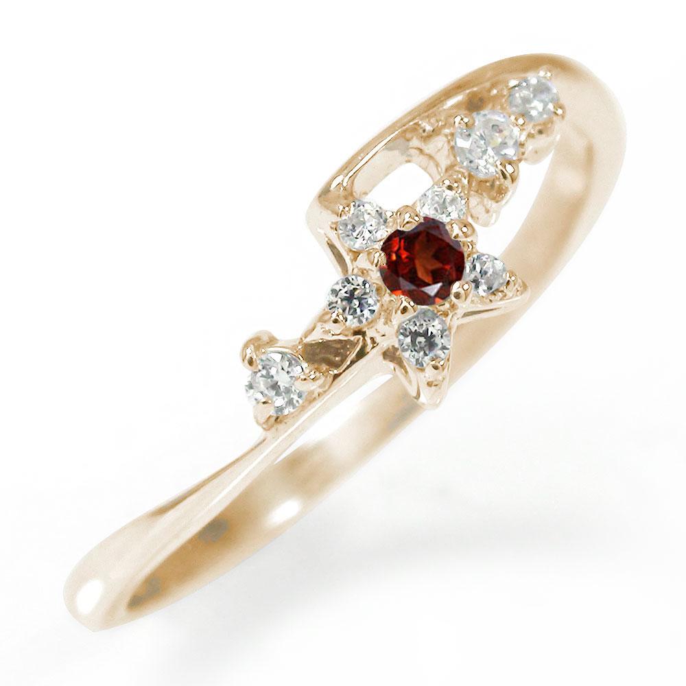 10/4 20時~ 流れ星 10金 ガーネット ダイヤモンド 誕生石 ピンキーリング 指輪 送料無料 買い回り 買いまわり