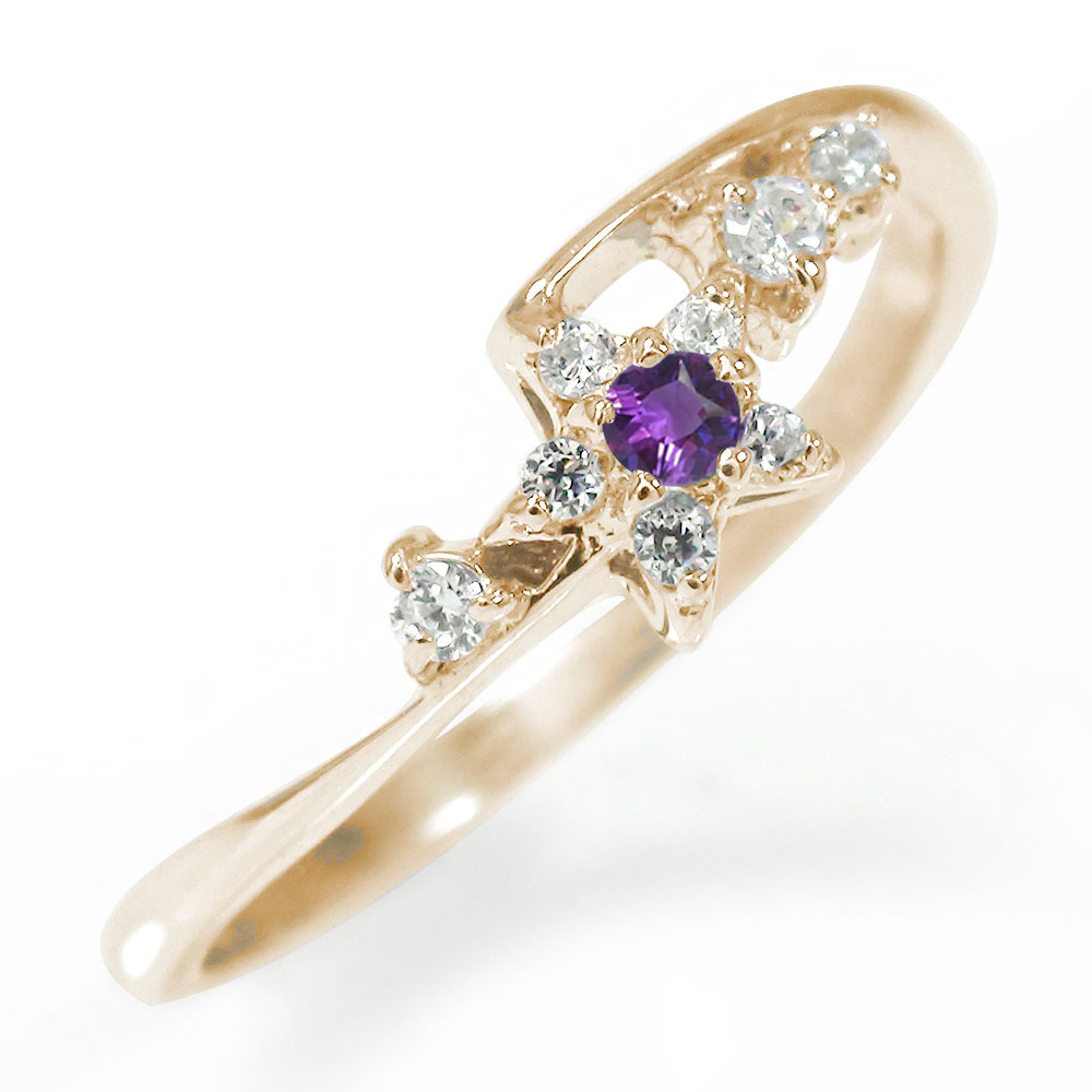 10/4 20時~ 流れ星 10金 アメジスト 指輪 ダイヤモンド 誕生石 ピンキーリング 送料無料 買い回り 買いまわり
