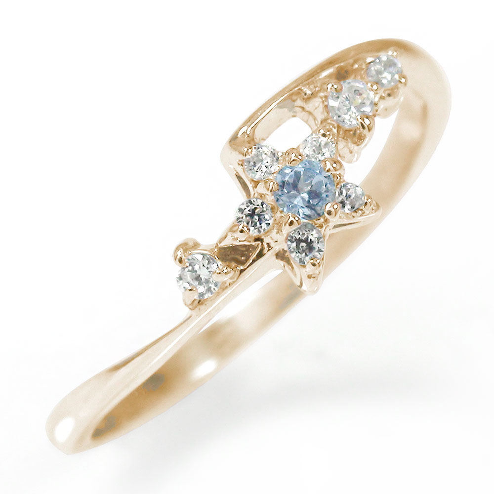 10/4 20時~ 流れ星 10金 アクアマリン ダイヤモンド 指輪 誕生石 ピンキーリング 送料無料 買い回り 買いまわり