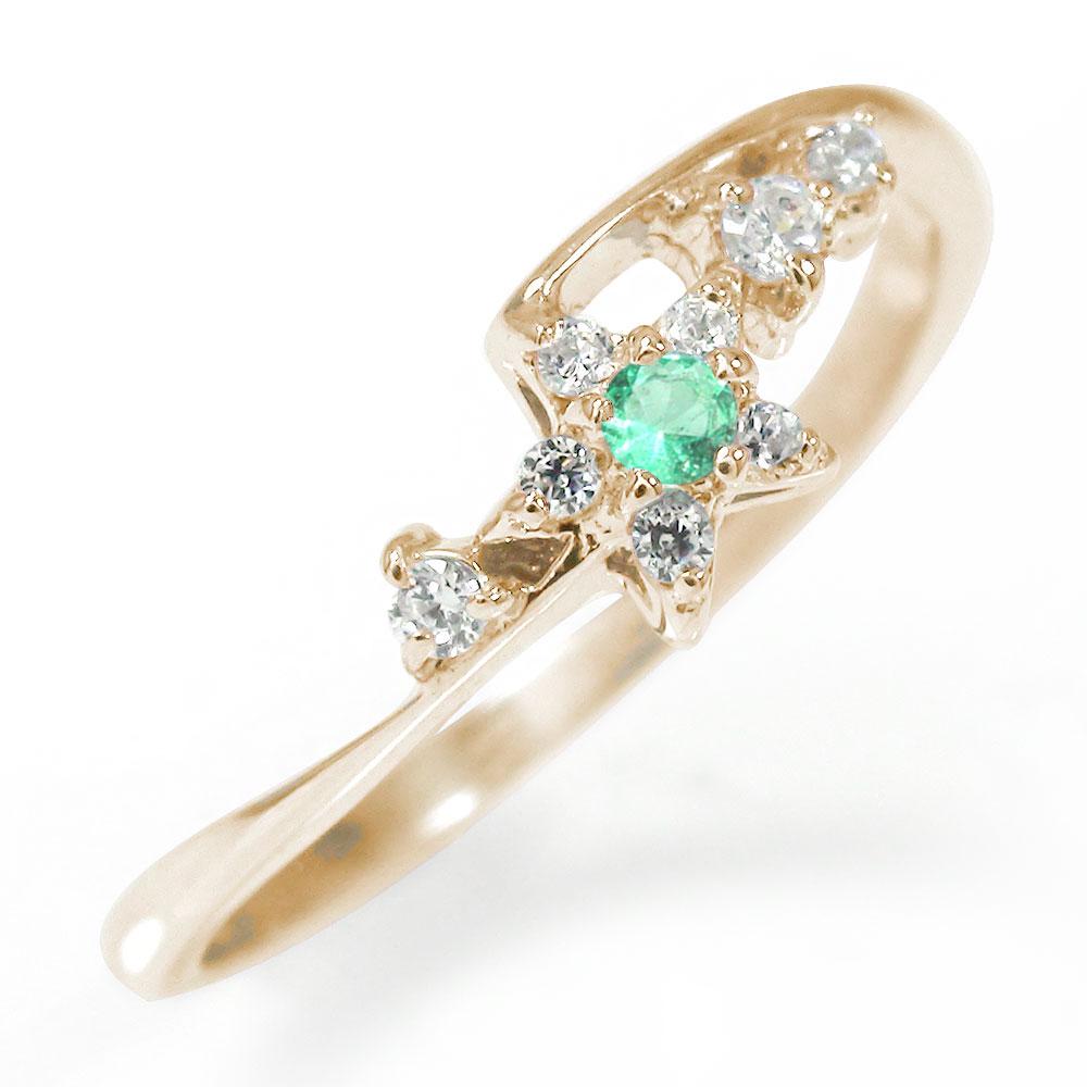 10/4 20時~ 流れ星 10金 エメラルド ピンキーリング ダイヤモンド 誕生石 指輪 送料無料 買い回り 買いまわり