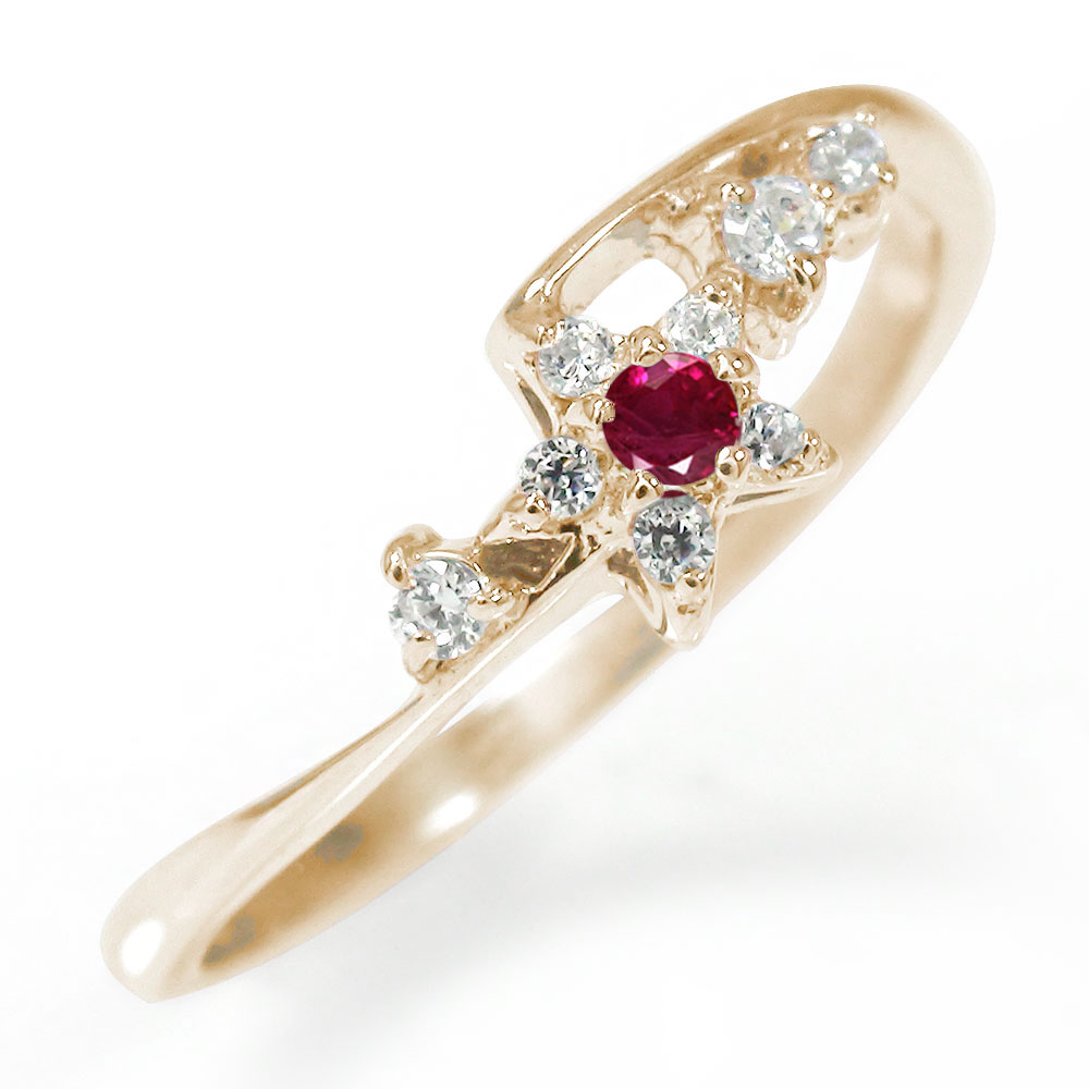 10/4 20時~ 流れ星 10金 ルビー ダイヤモンド ピンキーリング 指輪 誕生石 送料無料 買い回り 買いまわり