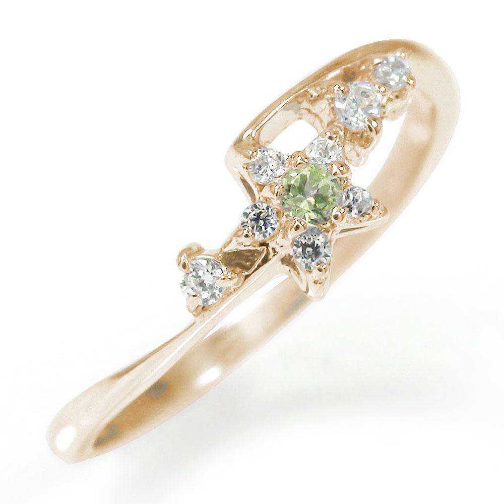 10/4 20時~ 流れ星 10金 ペリドット 指輪 誕生石 ダイヤモンド ピンキーリング 送料無料 買い回り 買いまわり