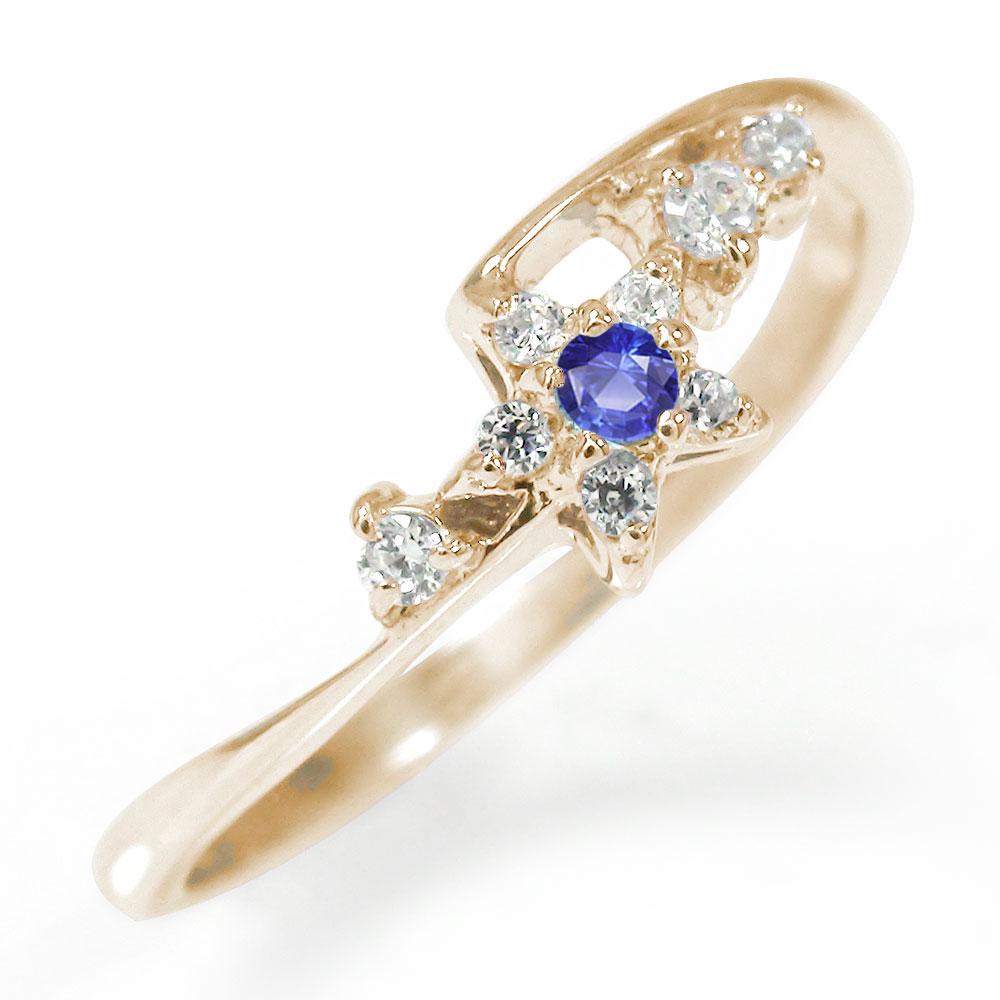 10/4 20時~ 流れ星 ピンキーリング 指輪 10金 サファイア 誕生石 ダイヤモンド 送料無料 買い回り 買いまわり