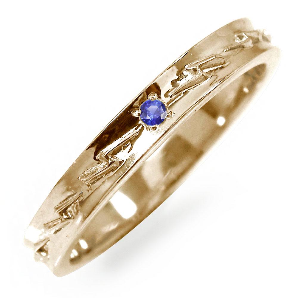 インディアンジュエリー ネイティブアメリカン ピンキーリング 稲妻 サンダ― 大人 エタニティ 指輪 10金 サファイア 誕生石