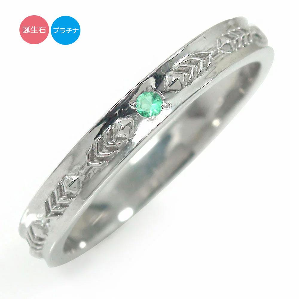 21日20時~28日1時まで 誕生石 リング プラチナ インディアンジュエリー ネイティブアメリカン 羽根 フェザー 大人 エタニティ 指輪 ピンキーリング 買いまわり 買い回り