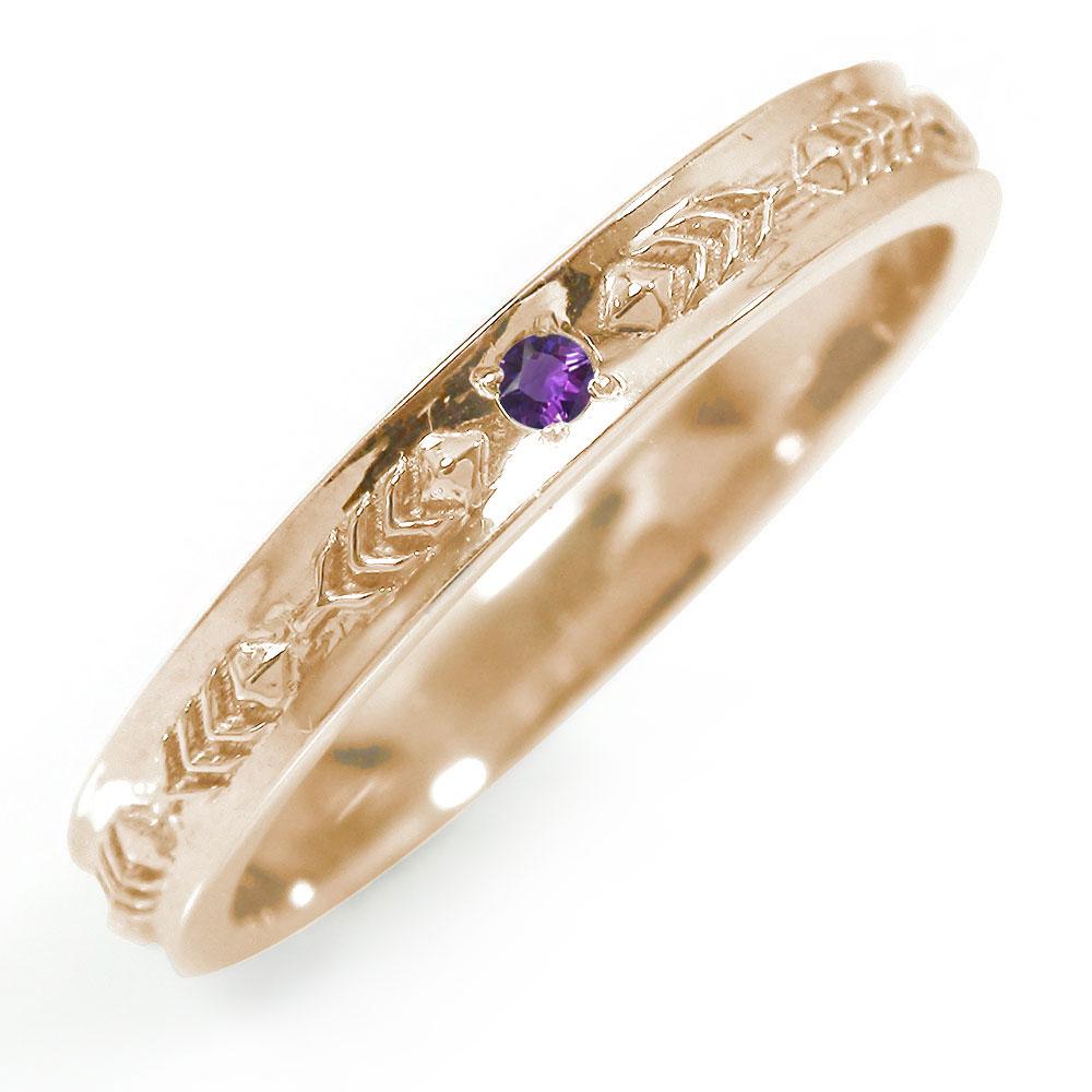 10/4 20時~ インディアンジュエリー ネイティブアメリカン 10金 アメジスト 羽根 フェザー 大人 エタニティ 指輪 誕生石 ピンキーリング 買い回り 買いまわり