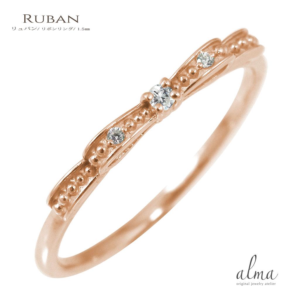 ダイヤモンド リボンモチーフ 結ぶ 指輪 リング 誕生石【送料無料】