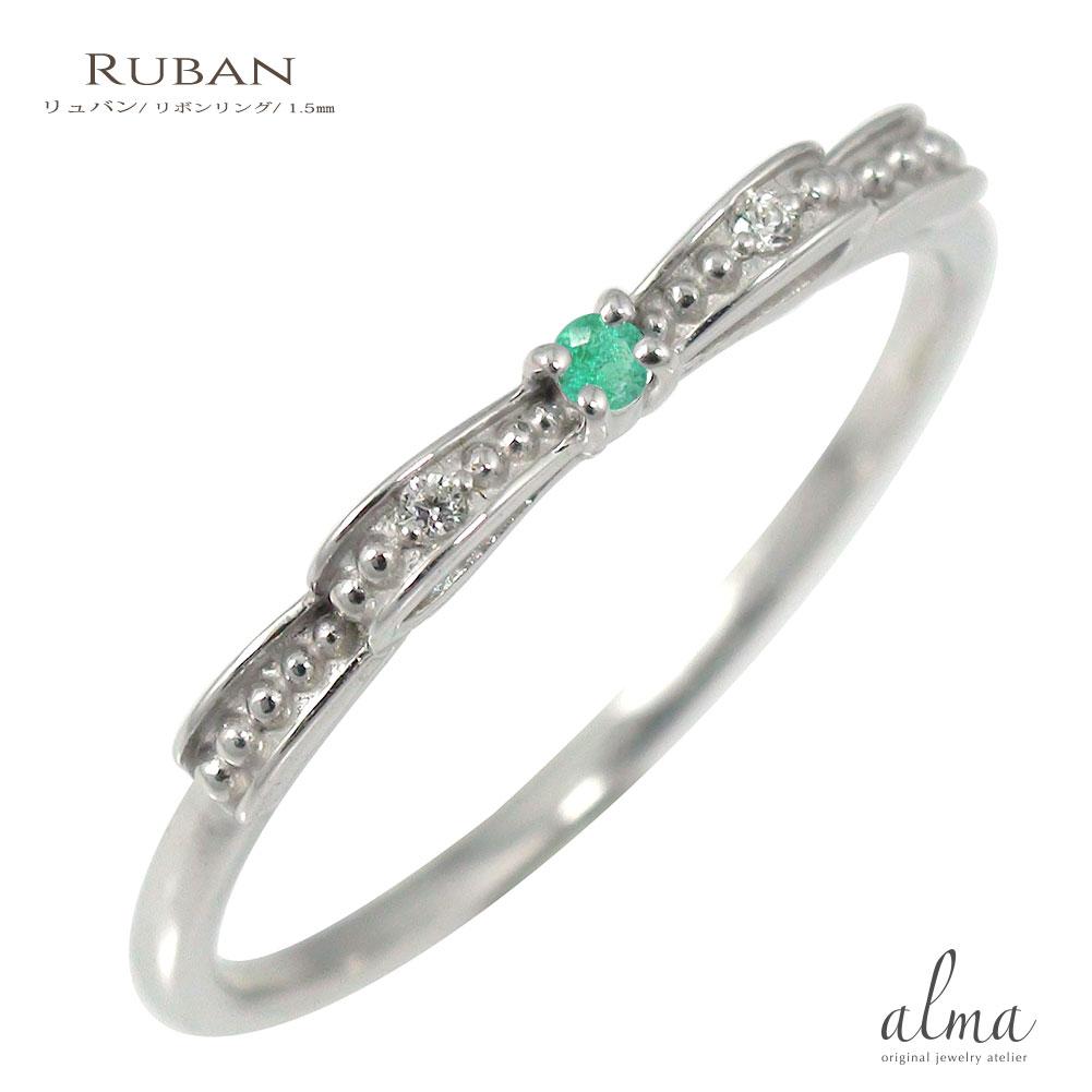 10/4 20時~ プラチナ エメラルド リング ピンキー 指輪 誕生石 送料無料 買い回り 買いまわり