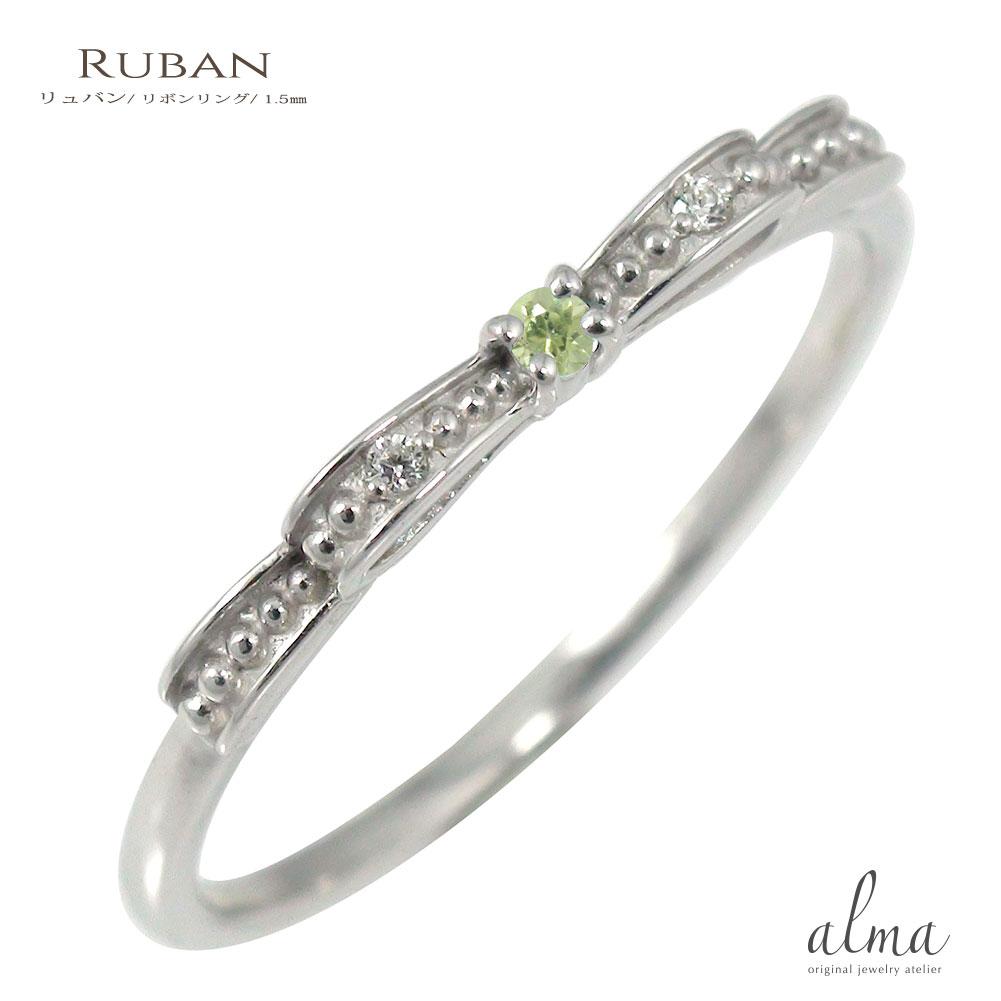 10/4 20時~ プラチナ ペリドット リング 誕生石 リボン 結ぶ ピンキー 指輪 送料無料 買い回り 買いまわり