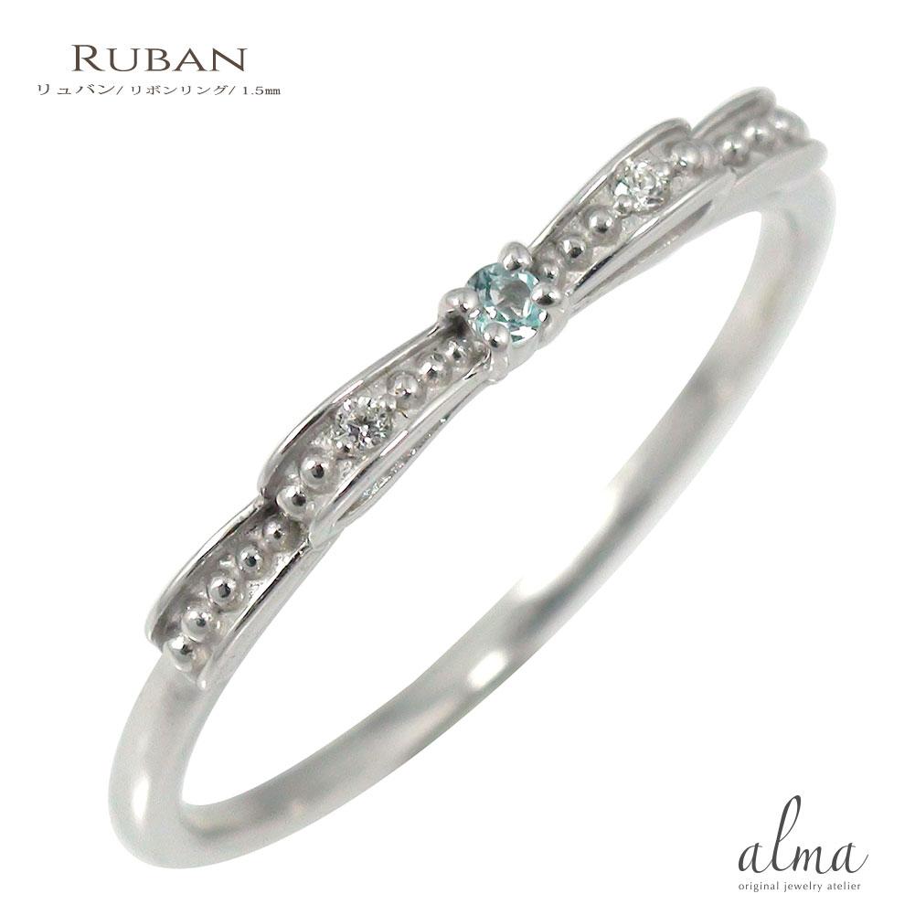 10/4 20時~ プラチナ ブルートパーズ リング 誕生石 リボン 結ぶ ピンキー 指輪 送料無料 買い回り 買いまわり