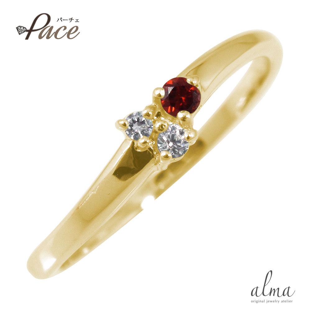 10/4 20時~ ガーネット 誕生石 リング 指輪 トリロジー 10金 送料無料 買い回り 買いまわり