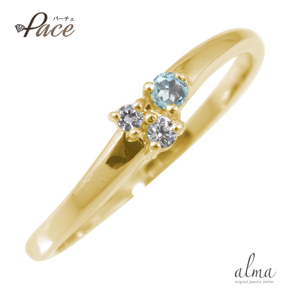 アクアマリン リング 指輪 誕生石 トリロジー 10金【送料無料】
