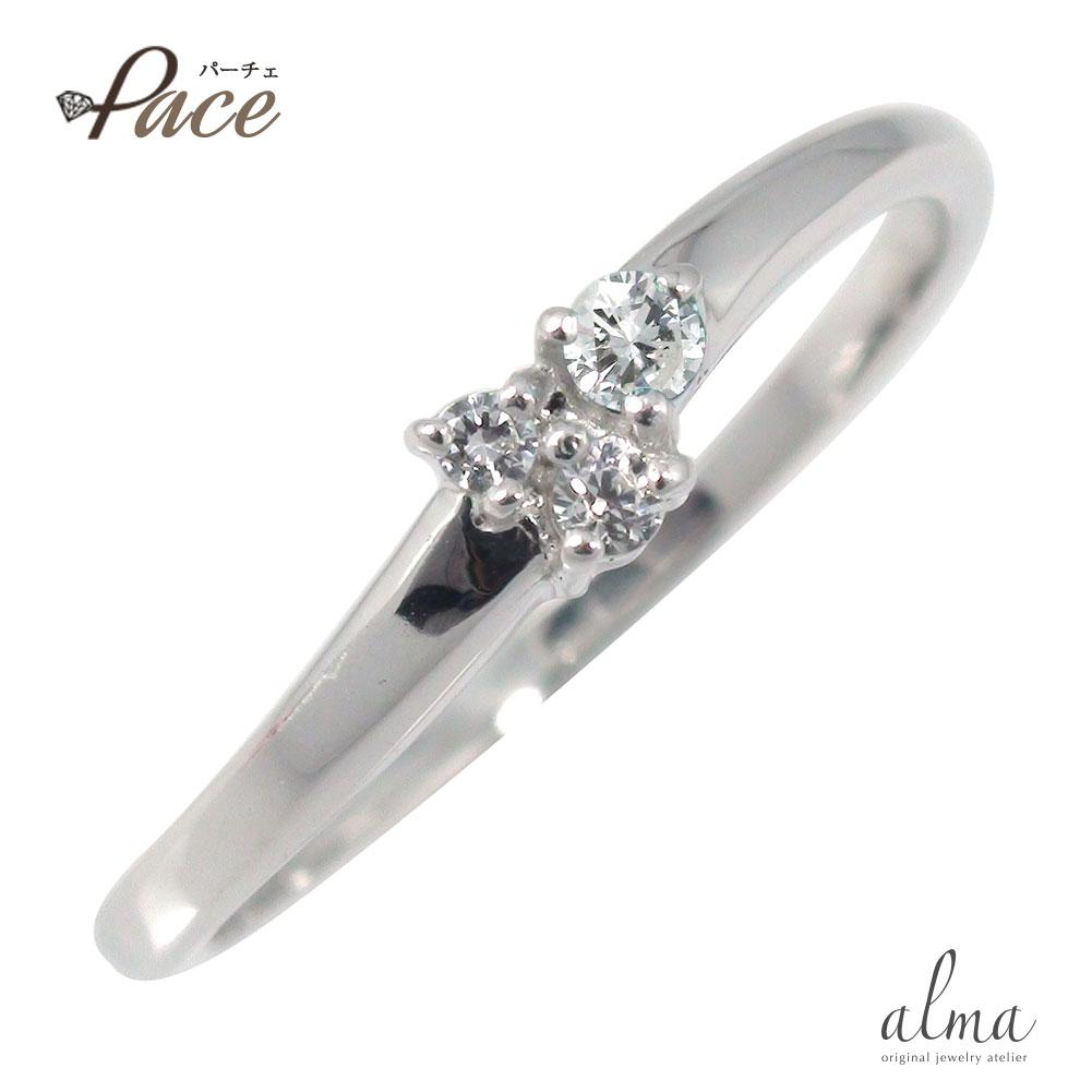 ダイヤモンド リング プラチナ トリロジー 指輪 誕生石【送料無料】