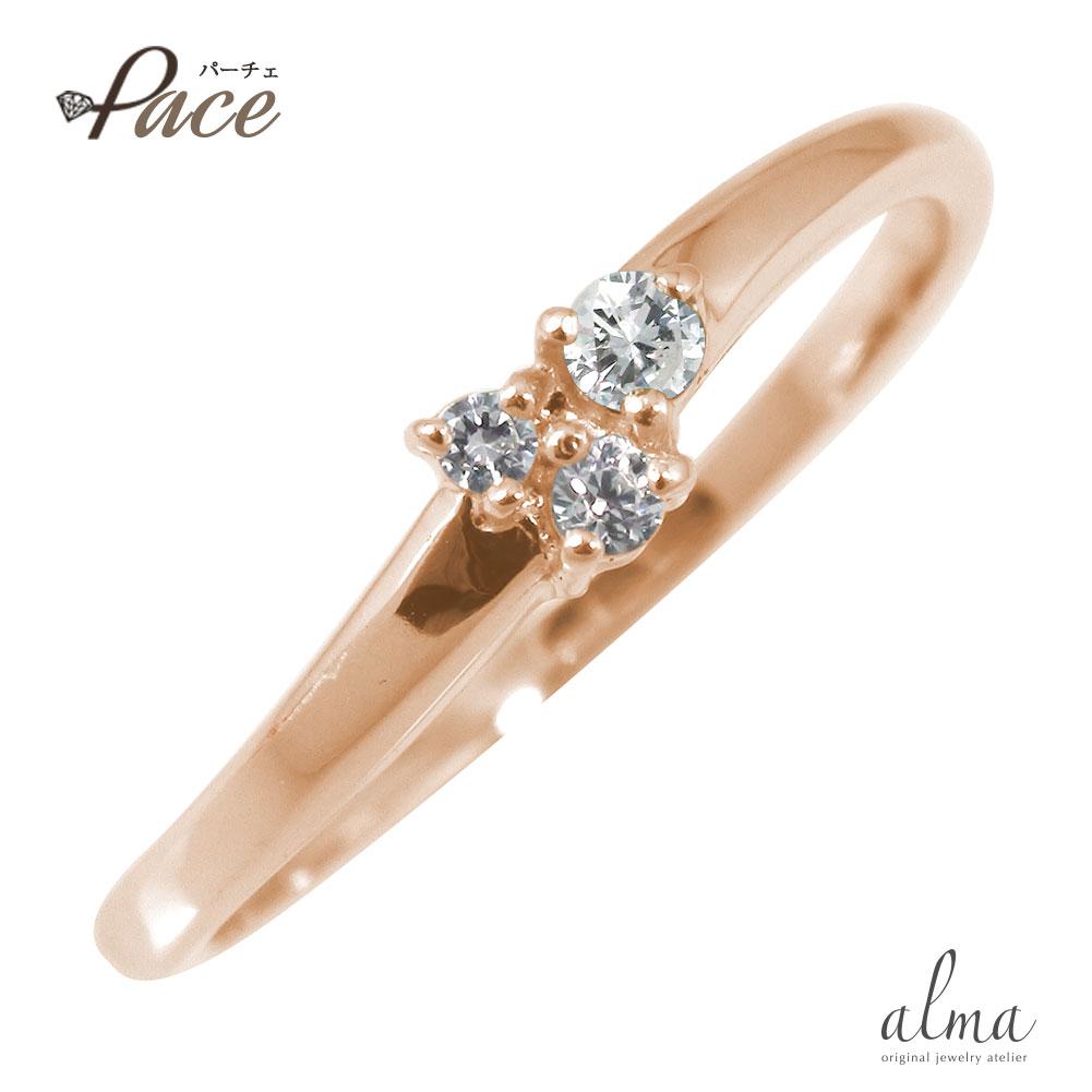 18金 ダイヤモンド 指輪 誕生石 リング【送料無料】