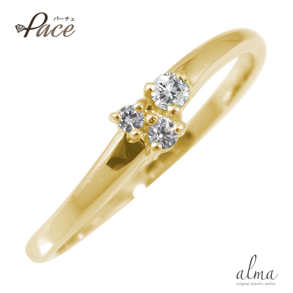 10/4 20時~ 誕生石 ダイヤモンド リング 指輪 トリロジー 10金 送料無料 買い回り 買いまわり