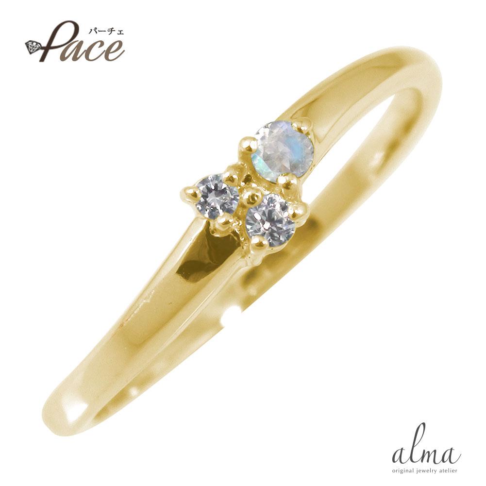 10/4 20時~ 誕生石 ブルームーンストーン リング 指輪 トリロジー 10金 送料無料 買い回り 買いまわり