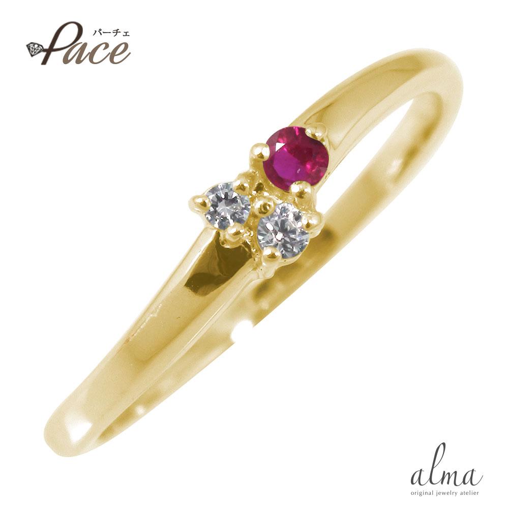 ルビー リング 指輪 誕生石 トリロジー 10金【送料無料】