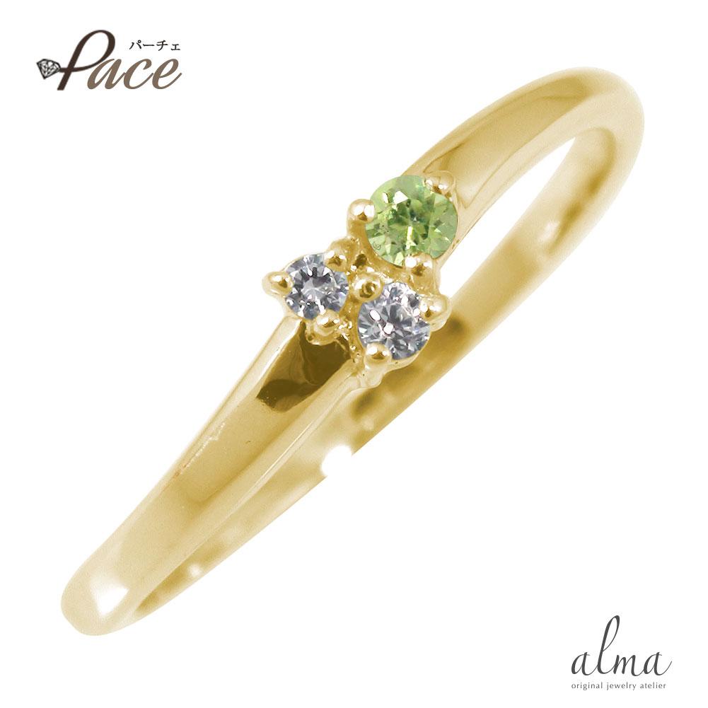 10/4 20時~ ペリドット リング 指輪 誕生石 トリロジー 10金 送料無料 買い回り 買いまわり