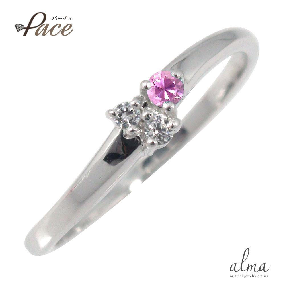 ピンクサファイア リング プラチナ トリロジー 指輪 誕生石 ピンキー【送料無料】