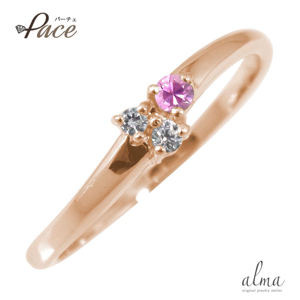 18金 ピンクサファイア 誕生石 リング 指輪【送料無料】