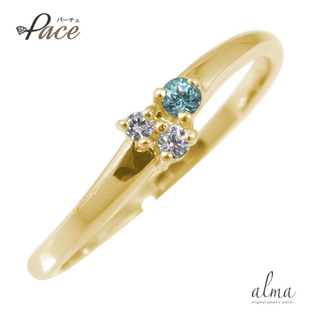 10/4 20時~ ブルートパーズ リング 指輪 誕生石 トリロジー 10金 送料無料 買い回り 買いまわり