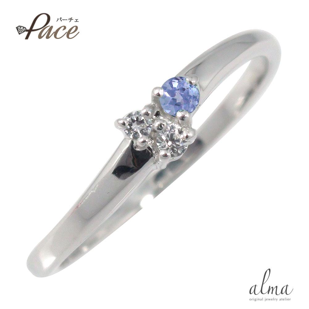 タンザナイト リング プラチナ トリロジー 誕生石 指輪 ピンキー【送料無料】