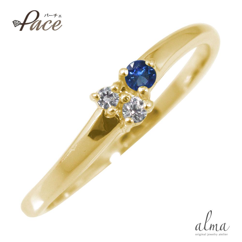 10/4 20時~ サファイア 誕生石 リング 指輪 トリロジー 10金 送料無料 買い回り 買いまわり