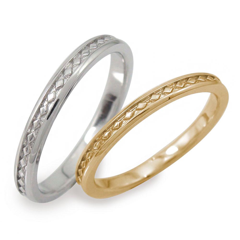 ペアリング マリッジリング 2本セット 18金 指輪 誕生石 結婚指輪 ホワイトゴールドイエローゴールド レディース メンズ セット価格 【ひし形モチーフ 送料無料】