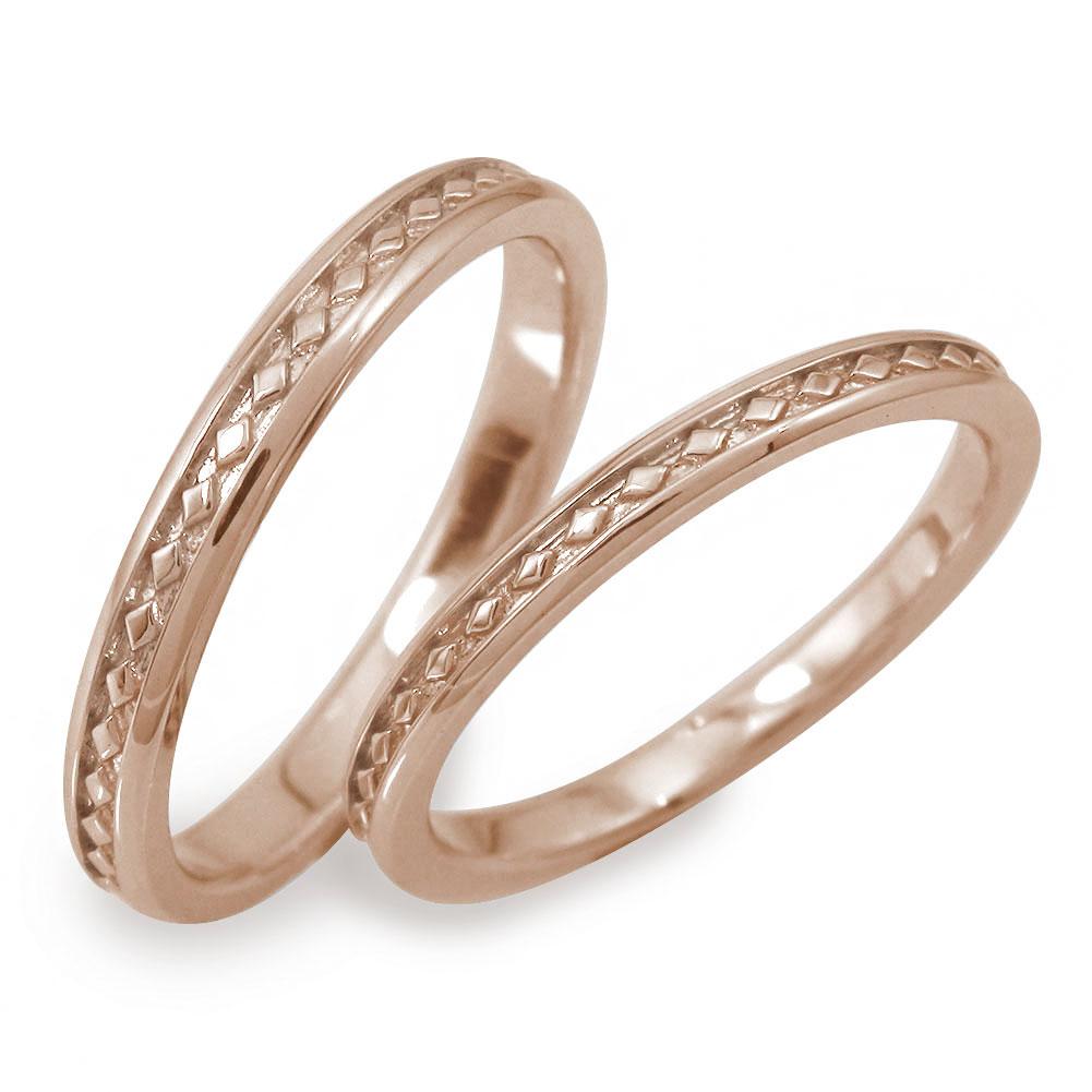 マリッジリング ペアリング 2本セット 18金 ピンクゴールド 指輪 誕生石 結婚指輪 レディース メンズ セット価格 【ひし形モチーフ 送料無料】