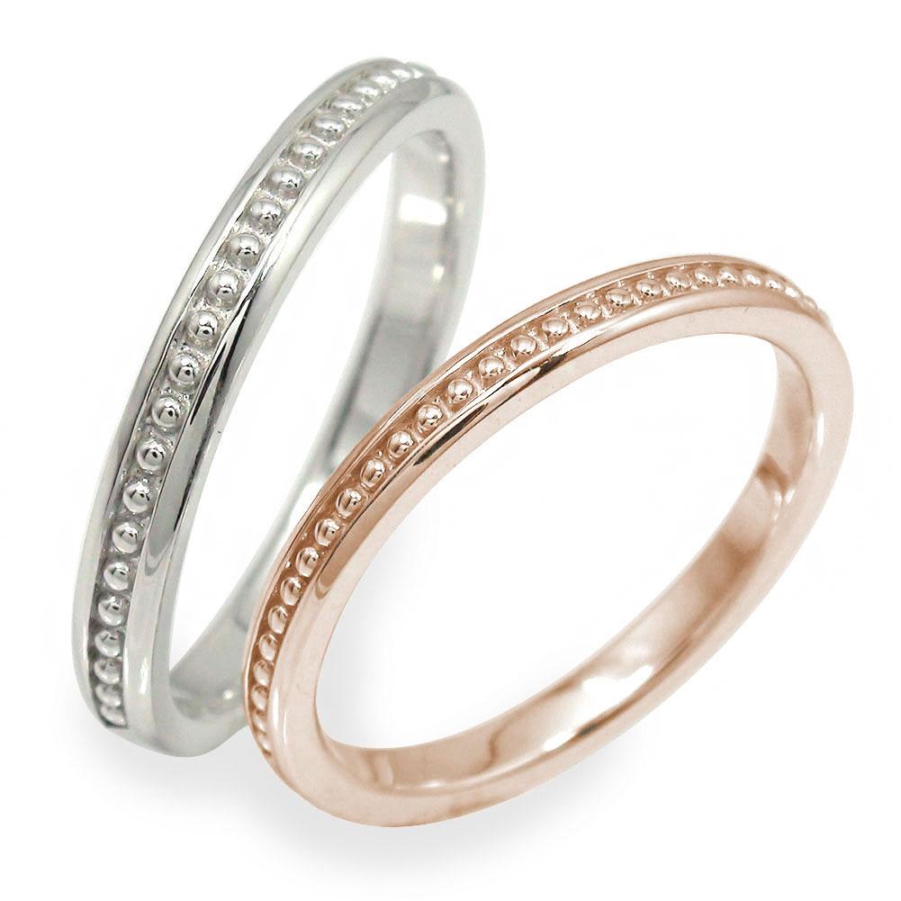 ペアリング マリッジリング 2本セット 指輪 誕生石 結婚指輪 ホワイトゴールド ピンクゴールド 10金 レディース メンズ セット価格 ミル 【送料無料】