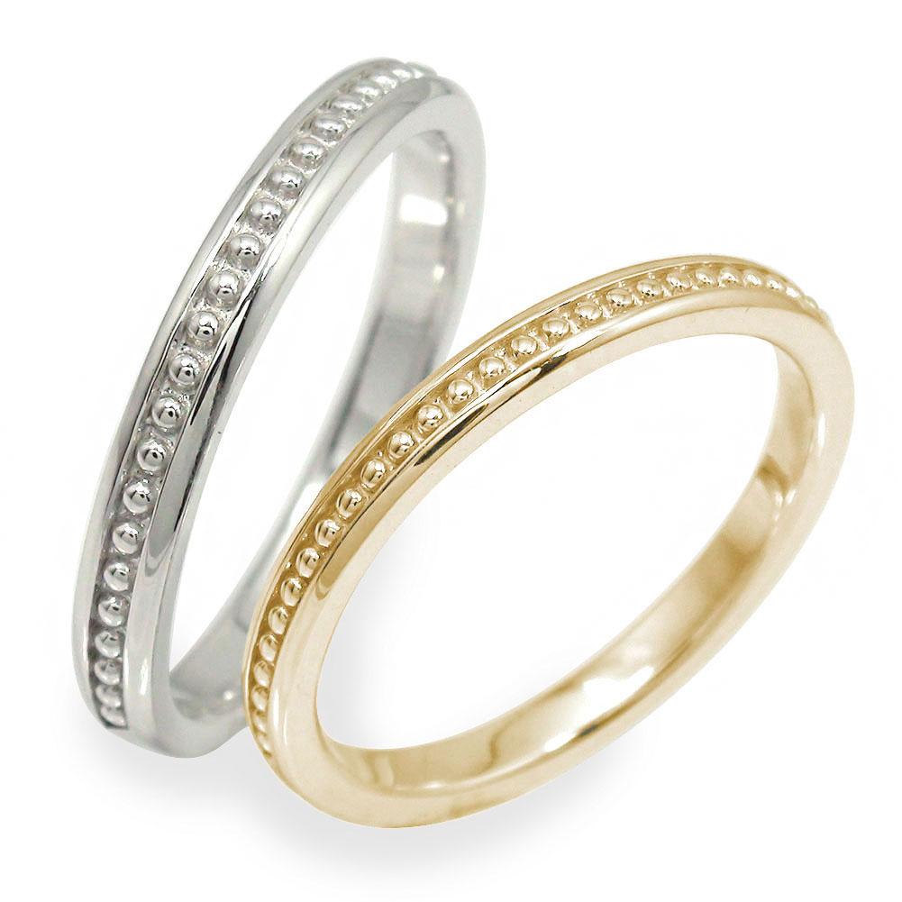 ペアリング マリッジリング 2本セット 指輪 誕生石 ホワイトゴールドイエローゴールド 10金 結婚指輪 レディース メンズ セット価格 ミル 【送料無料】