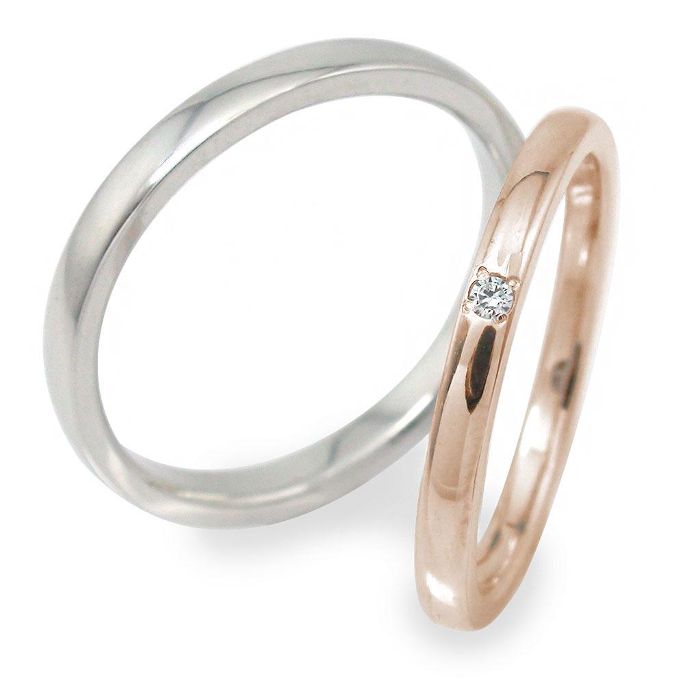 ダイヤモンド ペアリング マリッジリング 2本セット 18金 指輪 誕生石 結婚指輪 ホワイトゴールド ピンクゴールド レディース メンズ セット価格 【送料無料】