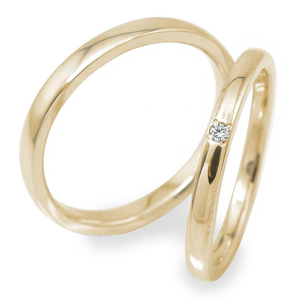 ペアリング ダイヤモンド マリッジリング 結婚指輪 2本セット イエローゴールド 指輪 10金 誕生石 レディース メンズ セット価格 【送料無料】