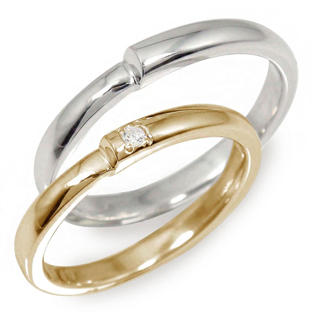 ペアリング マリッジリング ダイヤモンド 2本セット 18金 指輪 誕生石 結婚指輪 ホワイトゴールドイエローゴールド レディース メンズ セット価格 【送料無料】