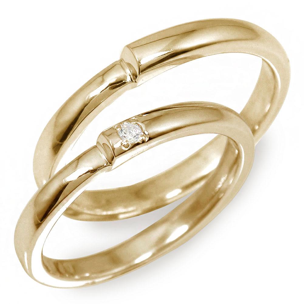 ダイヤモンド ペアリング マリッジリング 2本セット イエローゴールド 結婚指輪 指輪 18金 誕生石 レディース メンズ セット価格 【送料無料】