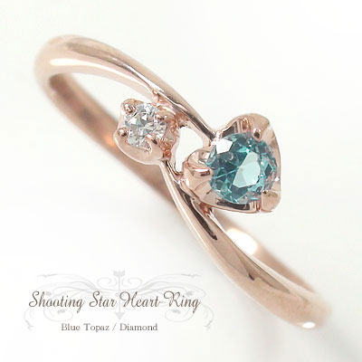 10/4 20時~ ブルートパーズリング ハート k10ピンクゴールド 指輪 一粒 流れ星 ピンキーリング オシャレ 送料無料 買い回り 買いまわり