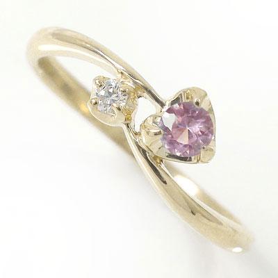 ピンクサファイアリング ハート k18イエローゴールド 指輪 一粒 流れ星 ピンキーリング ファッションリング オシャレ【送料無料】