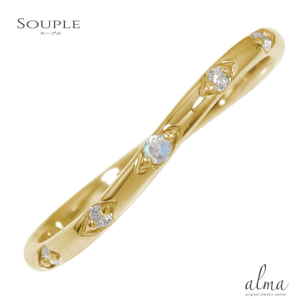 10/4 20時~ ブルームーンストーン 誕生石 10金 指輪 リング 送料無料 買い回り 買いまわり