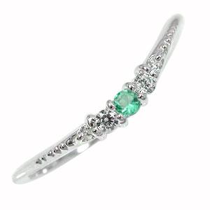 ピンキーリング エメラルド 10金 誕生石 ダイヤモンド 指輪 シンプル リッチ【送料無料】