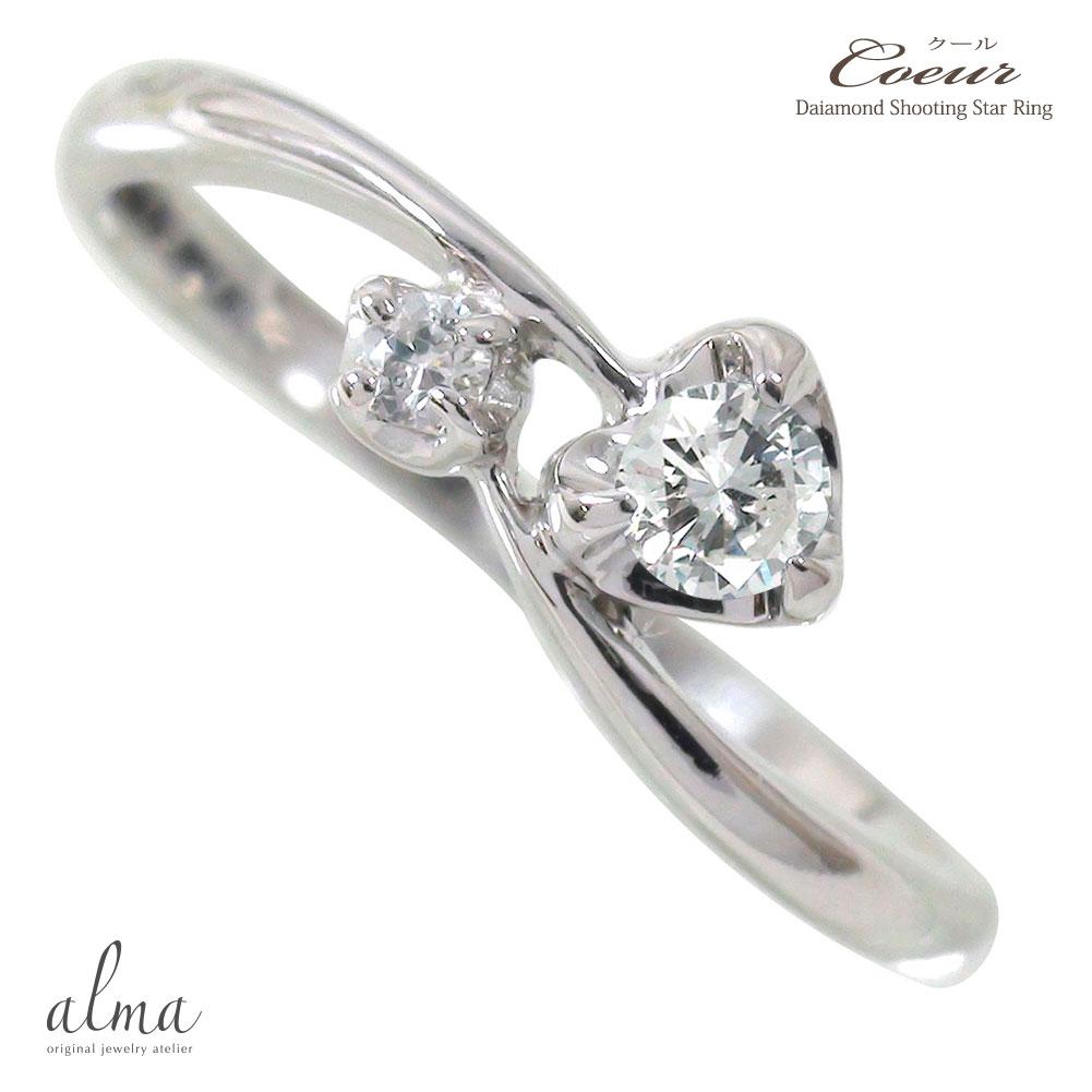 【送料無料】ダイヤモンド ハート 結婚指輪 婚約指輪 エンゲージリング 一粒 リング 流れ星 k18ホワイトゴールド ピンキーリング 0.13ct レディース ユニセックス 誕生日 2017 記念日 贈り物 母の日 プレゼント ギフト Coeur クール ご卒業・ご就職祝い
