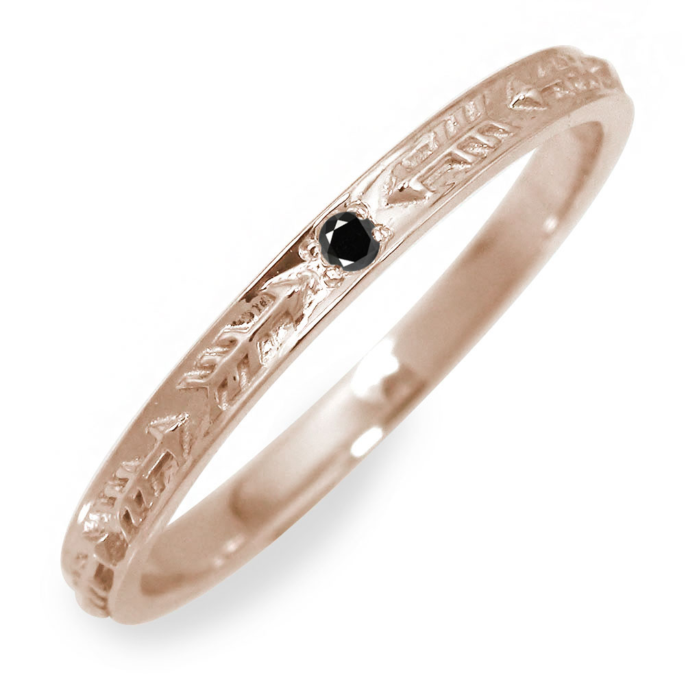 10/4 20時~ メンズリング ブラックダイヤモンド インディアン 指輪 地金 男性用 ピンクゴールド 18金 アロー 送料無料 買い回り 買いまわり