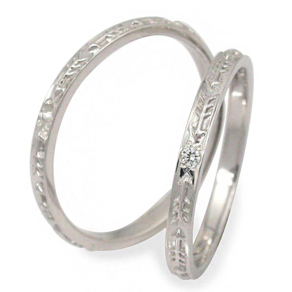 ペアリング マリッジリング 2本セット ダイヤモンド 18金 ホワイトゴールド 指輪 結婚指輪 レディース メンズ セット価格 アロー【送料無料】