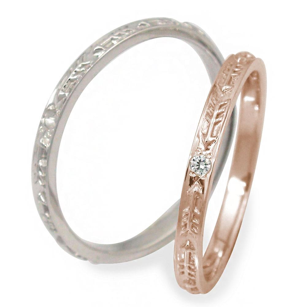 ペアリング マリッジリング 2本セット ダイヤモンド 指輪 結婚指輪 ホワイトゴールド ピンクゴールド 10金 レディース メンズ セット価格 アロー【送料無料】