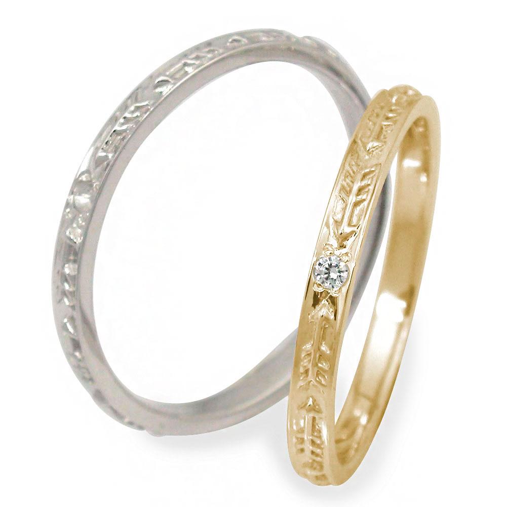 ペアリング マリッジリング 2本セット ダイヤモンド 指輪 ホワイトゴールドイエローゴールド 10金 結婚指輪 レディース メンズ セット価格 アロー【送料無料】