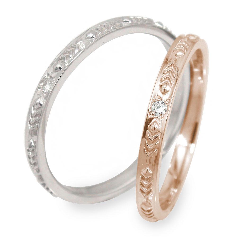 ペアリング マリッジリング 2本セット 18金ダイヤモンド 指輪 結婚指輪 ホワイトゴールド ピンクゴールド レディース メンズ セット価格 フェザー【送料無料】