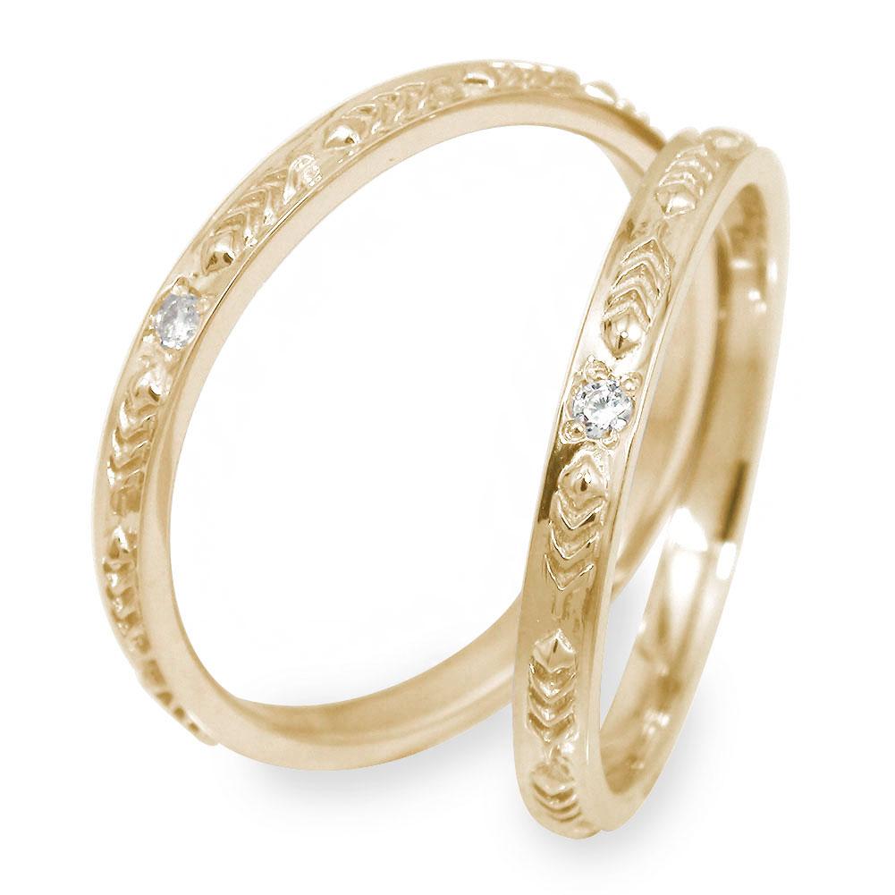 ペアリング マリッジリング 2本セット イエローゴールド ダイヤモンド 結婚指輪 指輪 18金 レディース メンズ セット価格 フェザー【送料無料】
